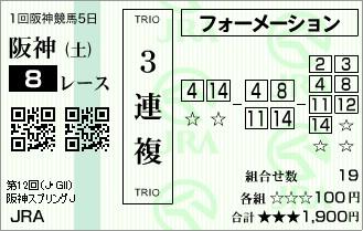 10031H0801.jpg