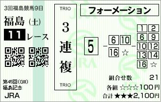 3F91101.jpg