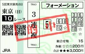 5T8K1001.jpg